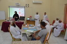 ورشة حول آليات تقييم المدارس المعززة للصحة بالبريمي