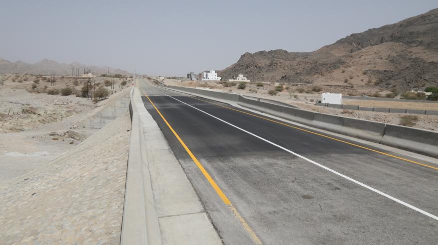 جسر وادي السرين