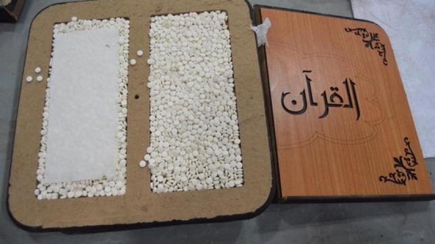 تهريب المخدرات إلى السعودية داخل المصاحف