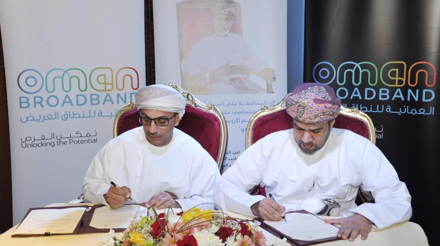"""اتفاقية لتوصيل خدمات النطاق العريض عبر البنية الأساسية لـ""""الكهرباء والمياه"""""""
