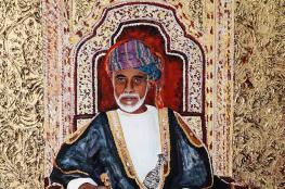 معرض صور لجلالة السلطان في الأوبرا جالاريا