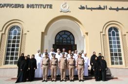 معهد الضباط يختتم دورة تدريبية لشاغلي الدرجات المدنية