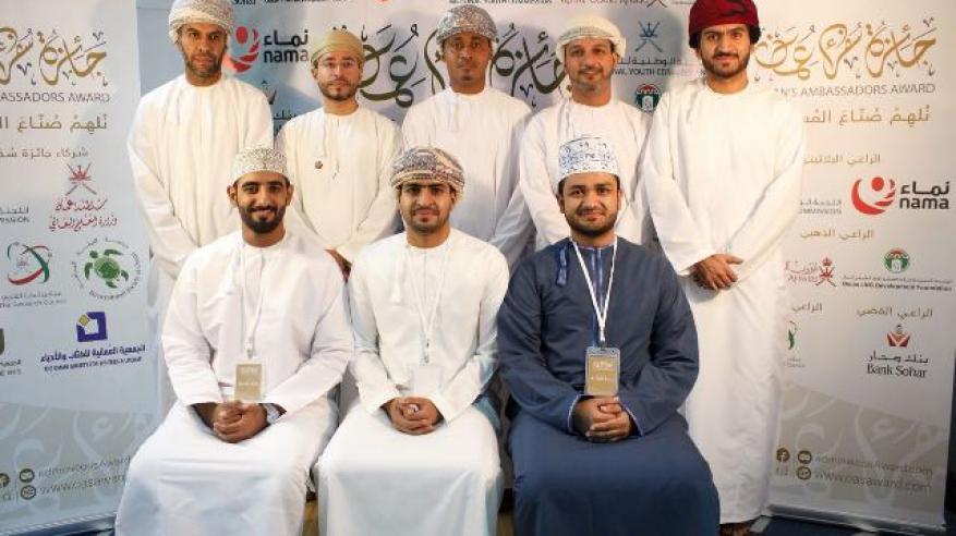 """بنك صحار يرعى تتويج المبتعثين بجائزة """"سفراء عمان"""""""