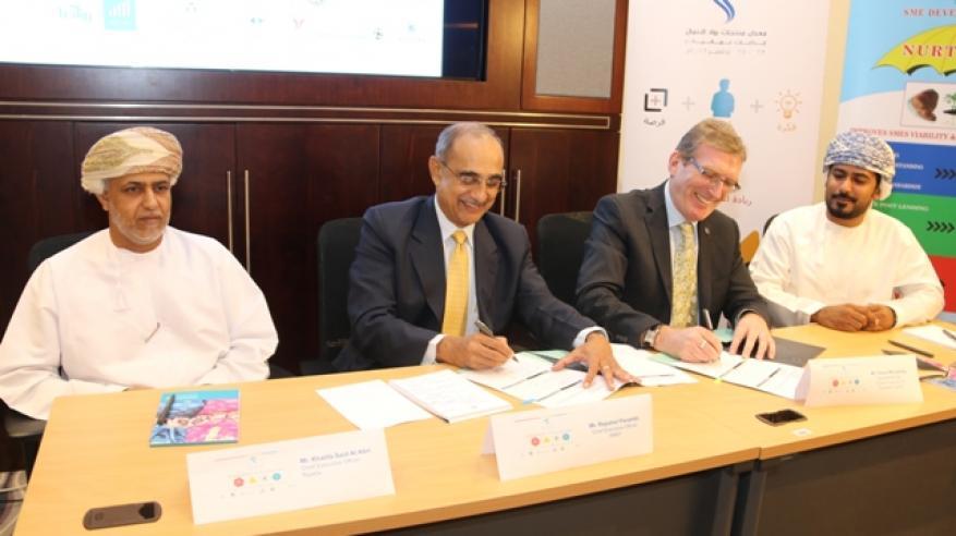 """صندوق تنمية المؤسسات الصغيرة والمتوسطة يوقع اتفاقية تنظيم """"إبداعات عمانية 4"""""""