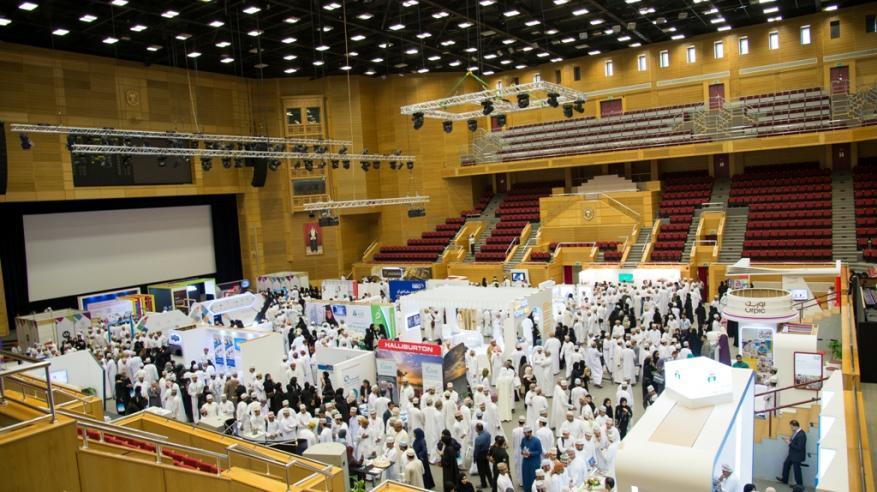 توقعات بمشاركات واسعة في معرض الوظائف والتدريب بجامعة السلطان قابوس.. 4 مارس
