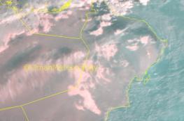 توقعات بأمطار متفرقة على بعض المناطق بالسلطنة