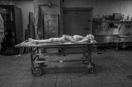 """بالفيديو والصور .. قصة أول امرأة تتحول إلى """"جثة رقمية خالدة"""""""