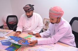 """532 متنافسا في المسابقة الفنية الطلابية المصاحبة لـ""""منتدى عمان البيئي 2018"""""""
