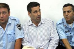 اتهام وزير إسرائيل بالتجسس لصالح إيران