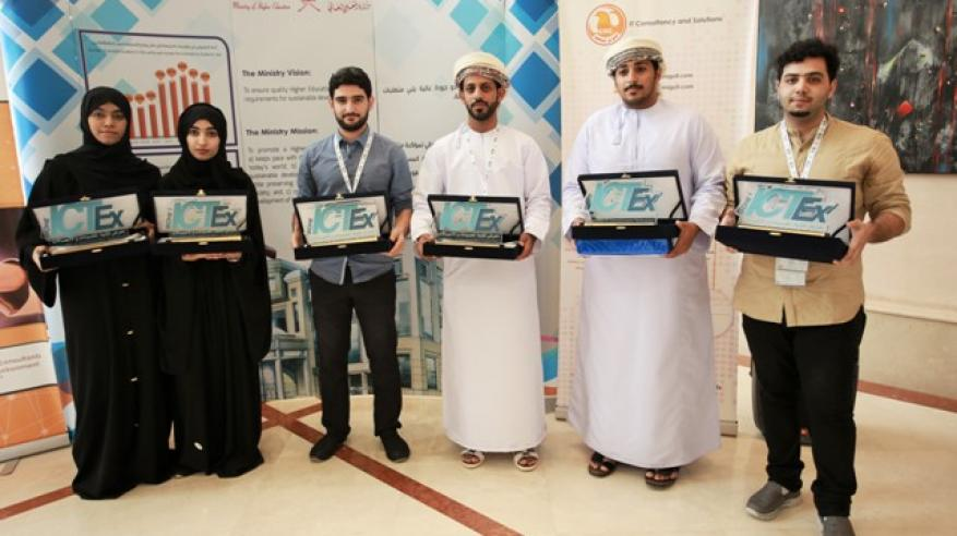 اختتام معرض تقنية المعلومات بالتعليم العالي وتكريم المشاريع الفائزة