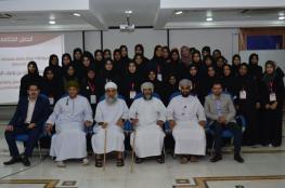 """اختتام دورة """"100 مبتكر عماني"""" وتكريم الشركات الفائزة في المسابقة"""