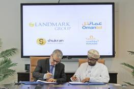 """توقيع عقد شراكة بين """"عمانتل"""" و""""لاندمارك"""" لتعزيز تجربة المشتركين"""