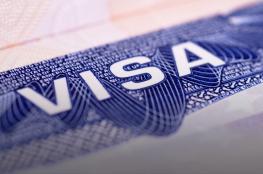 إعفاء متبادل من التأشيرات بين السلطنة والمجر