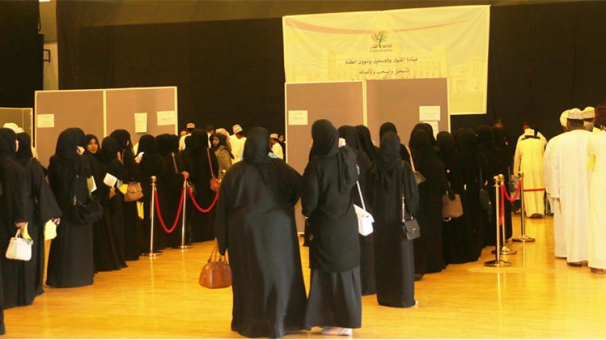 بدء العام الأكاديمي بجامعة ظفار