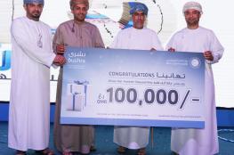 """""""العز الإسلامي"""" يجري السحب السنوي على الجائزة الكبرى بـ100 ألف يال"""
