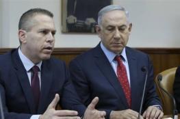 أردان: خطة احتلال غزة جاهزة