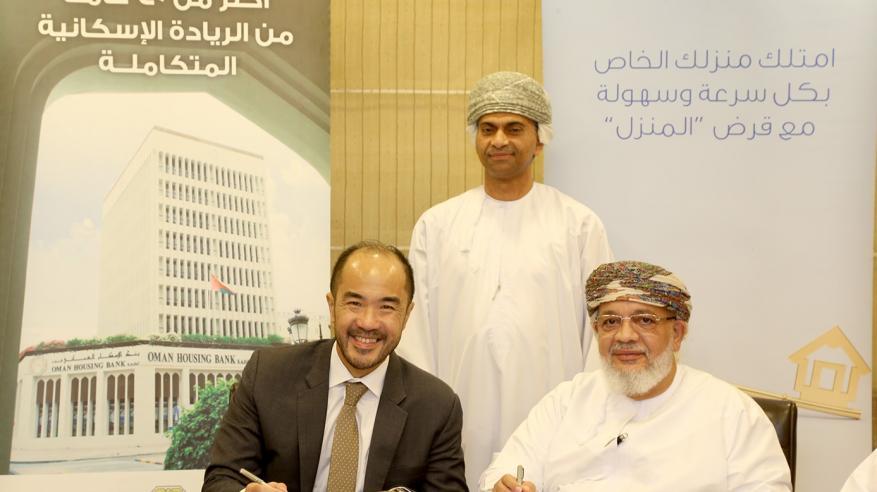 اتفاقية تعاون بين بنك الإسكان والبنك الوطني لتقديم التمويل للراغبين في شراء وبناء المنازل