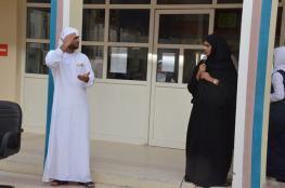 تدشين أسبوع الأصم العربي بتعليمية البريمي
