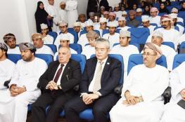 محاضرة في جامعة السلطان قابوس لإبراز تجربة إعادة بناء اليابان بعد الحرب