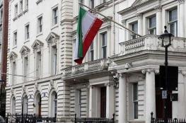 هجوم على السفارة الإيرانية في باريس