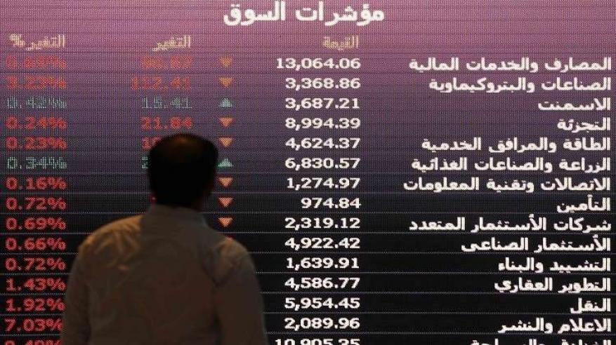 """السعودية: """"الحملة على الفساد"""" تستهدف تحسين بيئة الاستثمار وتعزز الثقة في تطبيق القانون"""