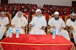 انطلاق الدورة الفقهية المكثفة وبرنامج الإجازة القرآنية في كلية العلوم الشرعية