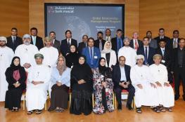 بنك مسقط ينظم لقاءً للتعريف بأهمية برنامج إدارة العلاقات العالمية