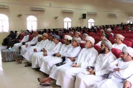 برنامج تدريبي حول جائزة السلطان قابوس للتنمية المستدامة بتعليمية جنوب الباطنة