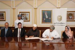 جامعة السلطان قابوس توقع رسالة تعاون مع جامعة جنوب أستراليا