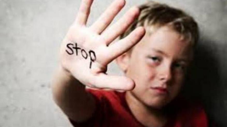 توضيح من الشرطة حول تداول رسالة تفيد باختطاف أطفال