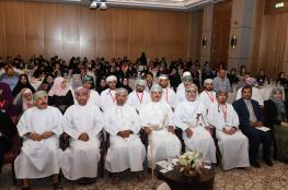 استعراض أنجع الحلول غير الجراحية لمعالجة الألم في مؤتمر بمستشفى خولة