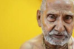 فيديو: هندي أكبر مُعمر في العالم. لن تصدق كم عمره!