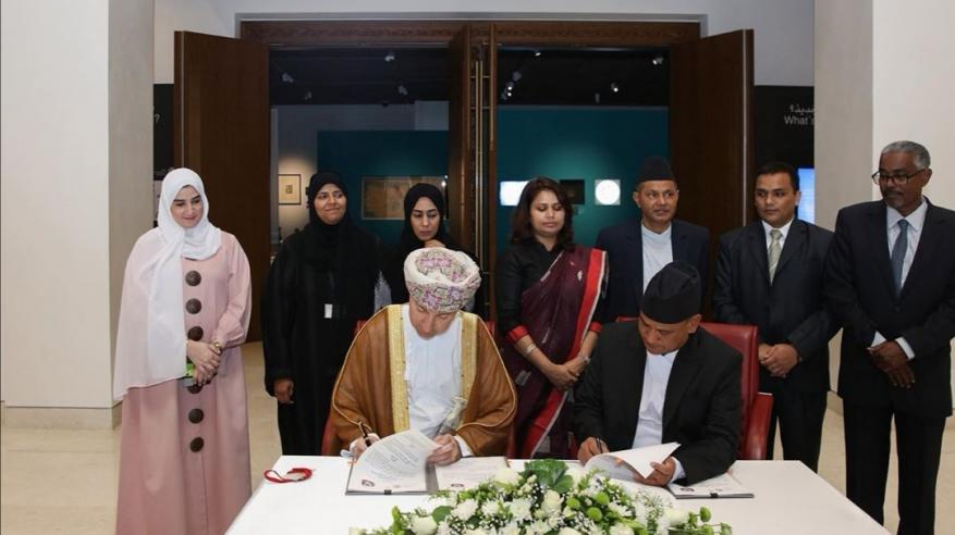 مذكرة تفاهم بين المتحف الوطني العماني ونظيره في نيبال لتوطيد العلاقات