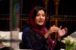 """السفيرة السعودية الجديدة بواشنطن.. أميرة في """"مهمة مستحيلة"""""""