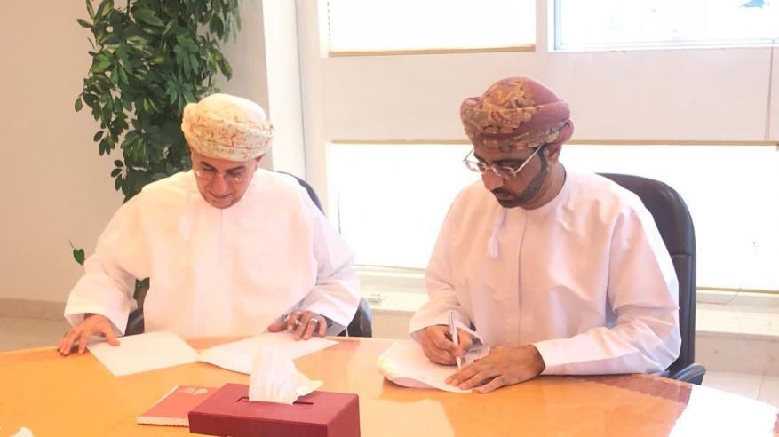 """اتفاقية تعاون بين """"عمان للحوكمة والاستدامة"""" و""""المناطق الصناعية"""" لتقديم خدمات استشارية"""