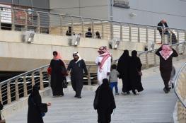 تعيين سعودية لرصد سعادة المواطنين .. تعرف على التفاصيل