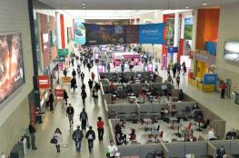 """بدء الترويج للمقومات السياحية العمانية في """"سوق السفر العالمي"""" بلندن"""