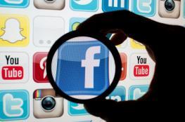 """متخصصون: الحسابات الإخبارية على وسائل التواصل الاجتماعي تفتقر للمهنية.. وضرورة تكاتف جهود التصدي لـ""""المزيفة"""""""