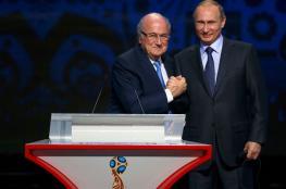 بلاتر إلى روسيا وسيحضر لقاء المغرب مع البرتغال