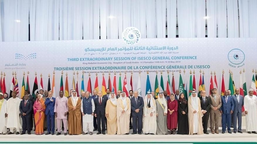 """الشيبانية تترأس وفد السلطنة في الدورة الاستثنائية للمؤتمر العام لـ""""الإيسيسكو"""" بالسعودية"""
