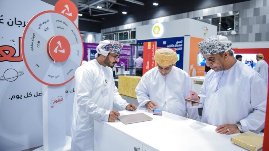 """بنك مسقط ينظم أنشطة لنشر الثقافة المالية ضمن فعاليات """"مهرجان عمان للعلوم"""""""