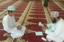 105 متنافسين على المراكز الأولى بمسابقة حفظ القرآن الكريم بالرستاق