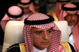 السعودية: إذا واصلت إيران سياساتها العدوانية فستدفع الثمن