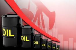 سعر نفط عمان ينخفض إلى ما دون 60 دولارا