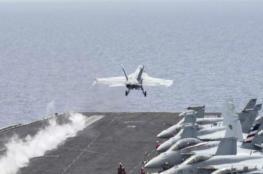 صحيفة إسرائيلية: نذر حرب كبرى تلوح في الخليج