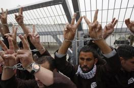 مشروع قانون بإعدام الأسرى الفلسطينيين