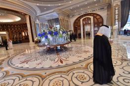 """""""عيد الحب"""" يعيد فتح مكان احتجاز أمراء السعودية"""