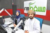 انطلاقة جماهيرية لإذاعة مسقط إف إم.. وفنجان قهوة أبرز البرامج الصباحية