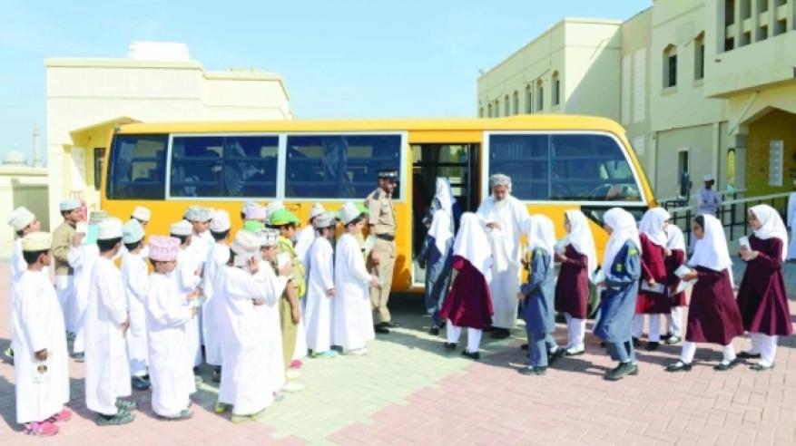 حافلة مدرستي