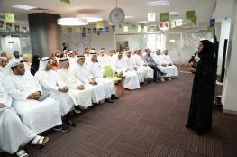 """""""ريادة"""" تنظم لقاء بين رواد الأعمال الخليجيين والجهات الداعمة"""